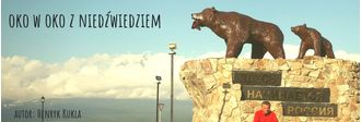 blog sklepu turystycznego trekmondo - Kamczatka i niedźwiedzie